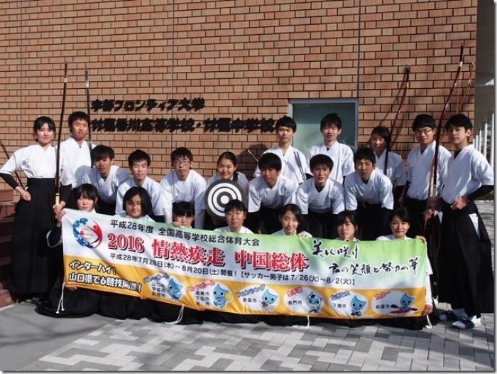 宇部 フロンティア 大学 付属 香川 高校