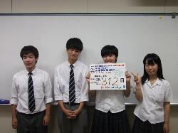 山形県立上山明新館高等学校 - JapaneseClass.jp