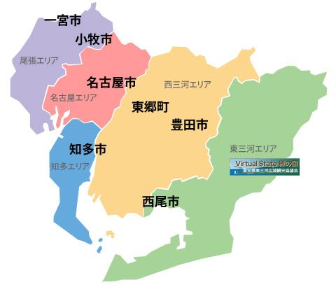 インターハイ「2018 彩る感動 東...