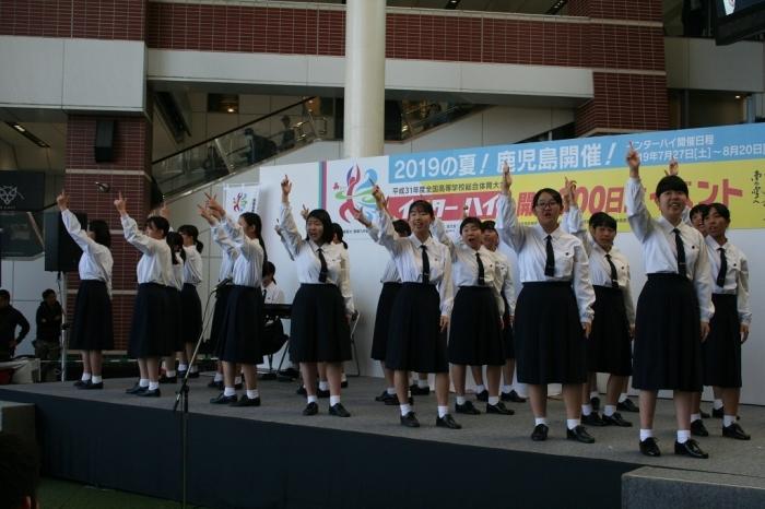 女子 高校 鹿児島