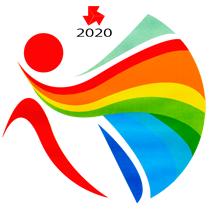 2020 年 インターハイ